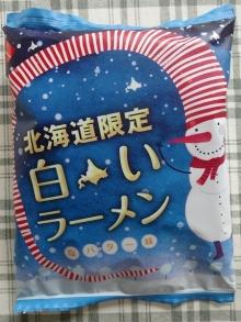 白いラーメン 塩バター味 182円