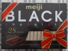 明治 ブラックチョコレートBOX 28枚 275円