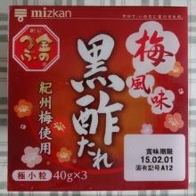 金のつぶ 梅風味黒酢たれ 納豆 3P  59 円