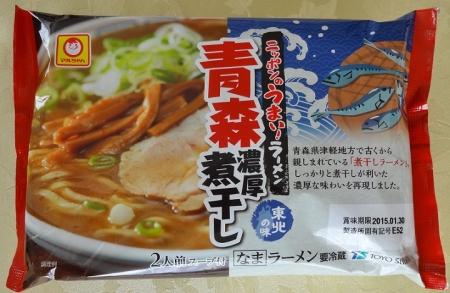ニッポンのうまい!ラーメン 青森濃厚煮干し 2人前 257 円