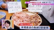 九州産の魚の削り節を使用