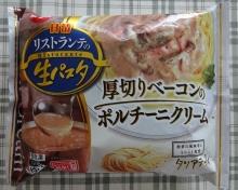 冷凍 日清リストランテの生パスタ 厚切りベーコンのポルチーニクリーム 203 円