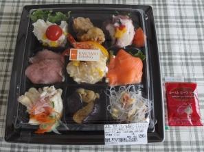 9つの味わいプレート 1296 円