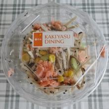 銀鮭とごぼうのサラダパック 410 円