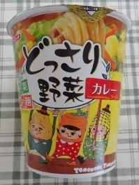 どっさり野菜 カレーラーメン 91円