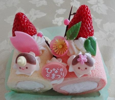 ひなまつり ツインロールケーキ