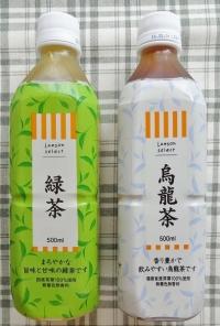 ローソンセレクト 緑茶 ・ 烏龍茶