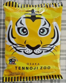 大阪市天王寺動物園カレーラーメン 170 円