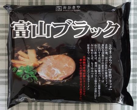 富山ブラックラーメン 138円