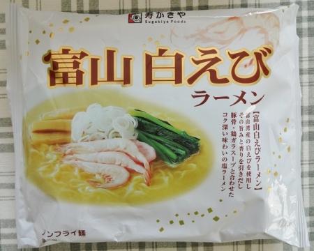 富山白えびラーメン 138円