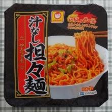 やみつき屋 汁なし担々麺 99 円