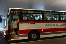 7:49 千歳到着~麻生発の空港連絡バス