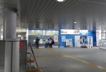 10:04 仙台空港駅