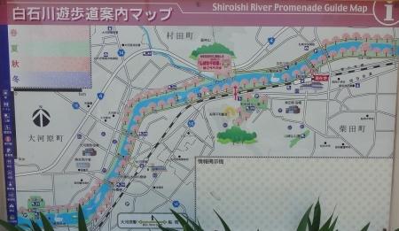 11:26 白石川遊歩道案内マップ
