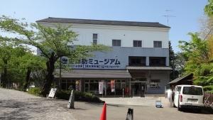 13:28 歴史探訪ミュージアム