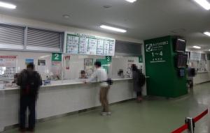 8:46 仙台駅3F みどりの窓口