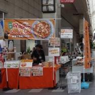 9:43 サンモール一番町商店街