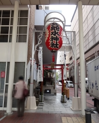 10:00 金蛇水神社 一番町分霊社