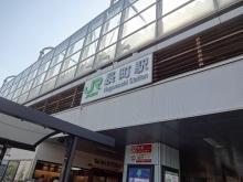 14:54 JR長町駅