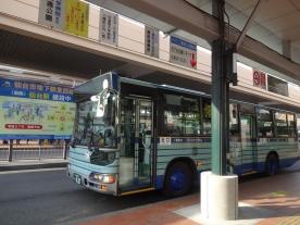 7:06 このバスに乗ります。