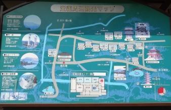 8:26 定義周辺観光マップ
