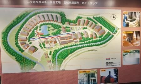 9:55 宮城峡蒸留所 MAP