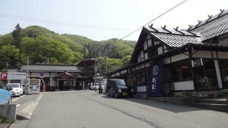 13:30 JR山寺駅前の焔蔵