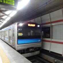16:43 この列車に乗ります。