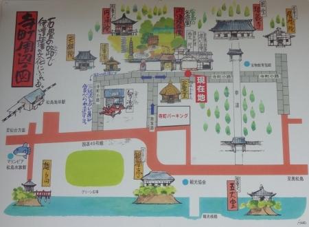 10:26 松島 「寺町周辺ノ図」