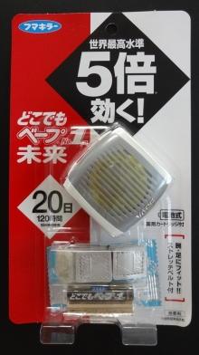 どこでもベープNo.1 未来セット メタリックグレー 1002円