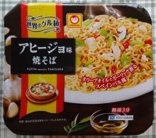 世界のグル麺 アヒージョ味焼そば 113円