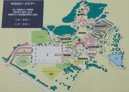 バラ園 マップ