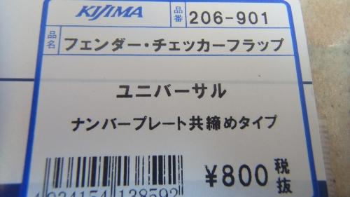 R0013590.jpg