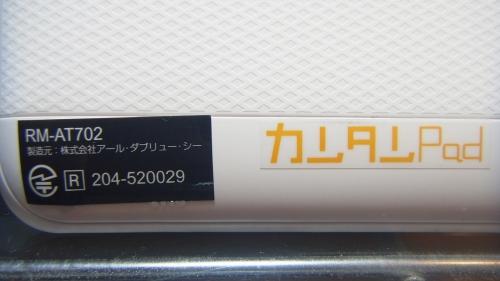 R0013850.jpg