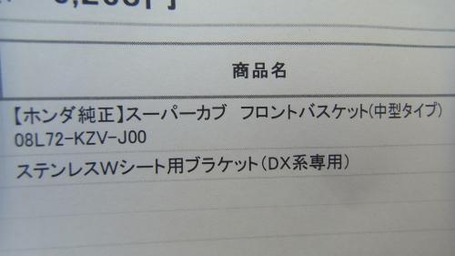 R0013886.jpg