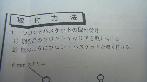 R0013898.jpg