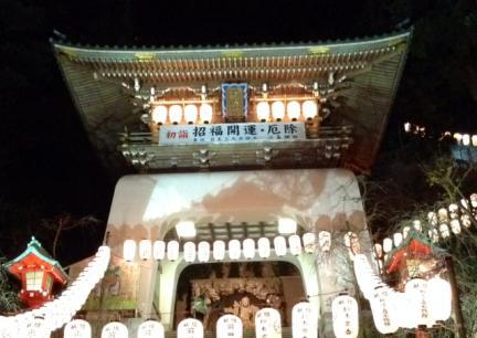 S20141231大晦日の江ノ島神社鳥居