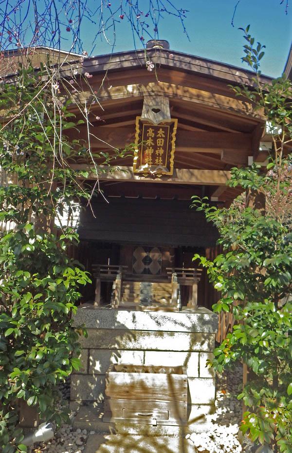 大田神社 高木神社