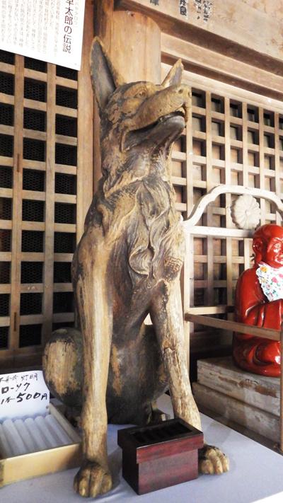 早太郎の木造 正面