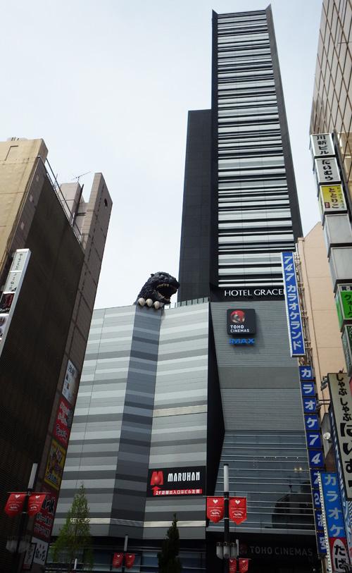 歌舞伎町にゴジラ1