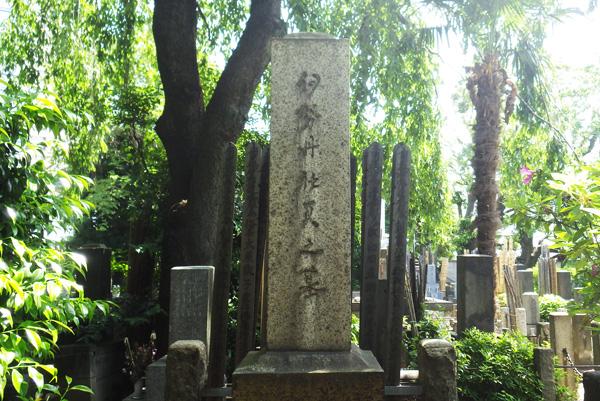 伊勢丹社員の墓