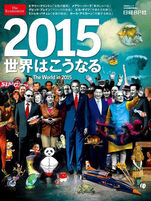 fc2blog_20150514133339cb9.jpg