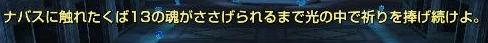 150623ギミック1