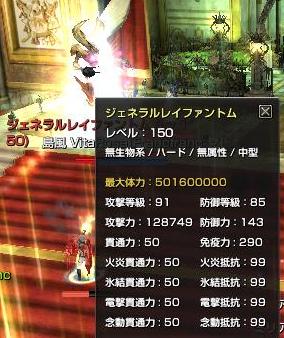 150626れいふぁん