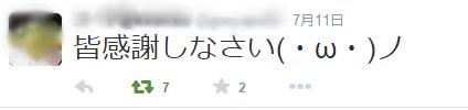 150713じぇむ勝利