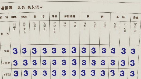 ローリング 01 (9)