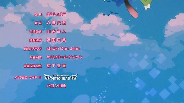 ローリング 01 (21)