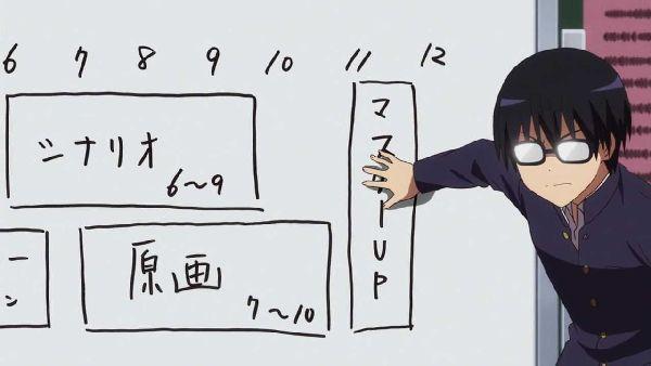 冴えない04 (5)