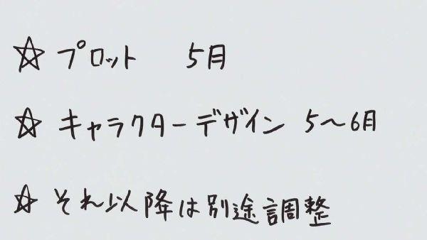 冴えない04 (7)