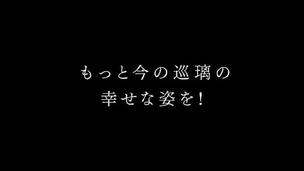 冴えない06 (14)